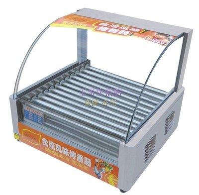 【凱迪豬廠家直銷】 全新不鏽鋼12管烤香腸機熱狗機(帶玻璃罩)可以加玻璃門