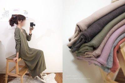 MAIGO ♥ 韓國 Korea V領及腳踝針織長洋裝 新色杏/深灰/藕紫/可可/霜綠/橘粉/淺灰