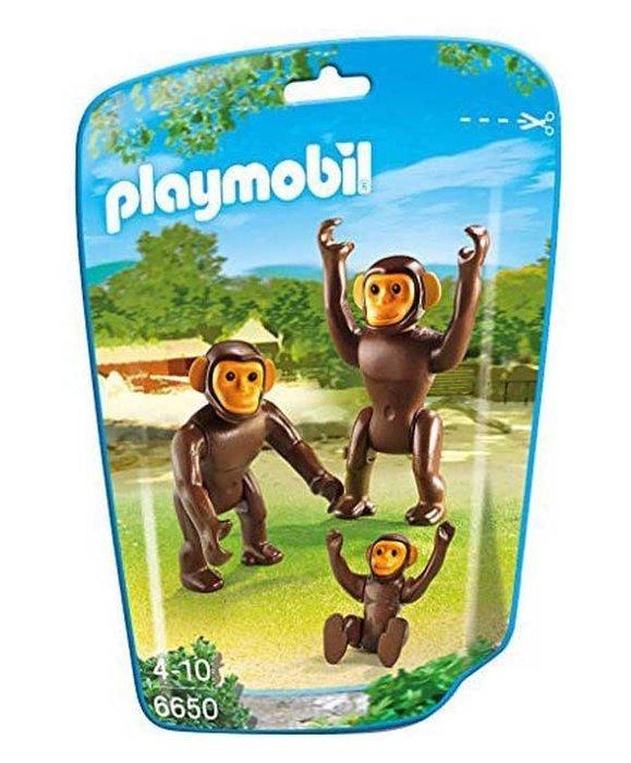 playmobil special plus 摩比人 可愛小狒狒_PM06650 德國第一品牌 比LEGO樂高更有趣