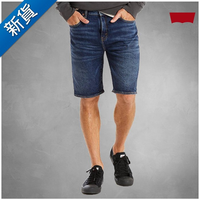 新貨【FH.cc】Levis 牛仔短褲 505-0158 Regular Fit Stretch Shorts 直筒