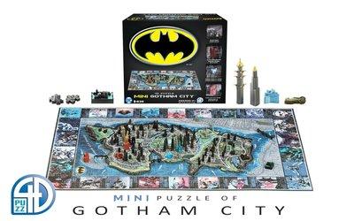 加拿大進口cityscape蝙蝠俠839片4D立體拼圖哥特姆城市模型玩具
