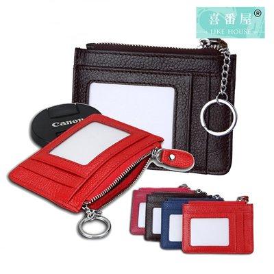 【喜番屋】真皮頭層牛皮輕薄男女通用卡片包卡片夾皮夾皮包零錢包小錢包女夾男夾【LH553】
