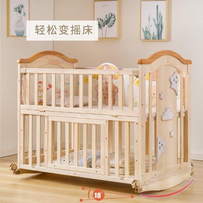 簡魅嬰兒床實木拼接大床bb寶寶床新生兒多功能可折疊搖籃床兒童床