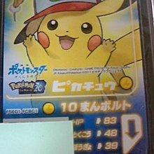 現貨 日本正版 神奇寶貝pokemon 新型長方形卡匣 皮卡丘Picachu 召喚鳳王