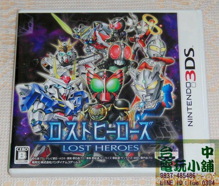 台中電玩小舖~N3DS原裝遊戲片~失落英雄 Lost Heroes 日規機專用 ~990