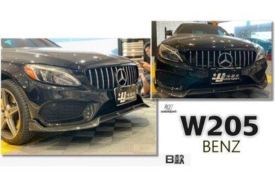 JY MOTOR 車身套件 _ W205 C300 AMG 保桿用 B款 碳纖維 carbon 卡夢 前下巴