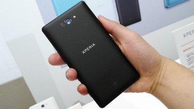 @@4G手機防水手機便宜賣@@保存不錯炫黑索尼 4G 全頻冠軍機 Sony Xperia Z2a..要買要快