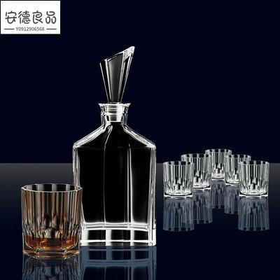 安德良品 Nachtmann進口洋酒杯套裝酒具7件 家用水晶玻璃威士忌杯酒樽禮盒