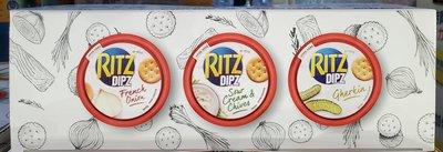 【小如的店】COSTCO好市多代購~RITZ 麗滋 鮮奶油乳酪抹醬-酸黃瓜.酸奶油香蔥.法式洋蔥(每組3盒)131459