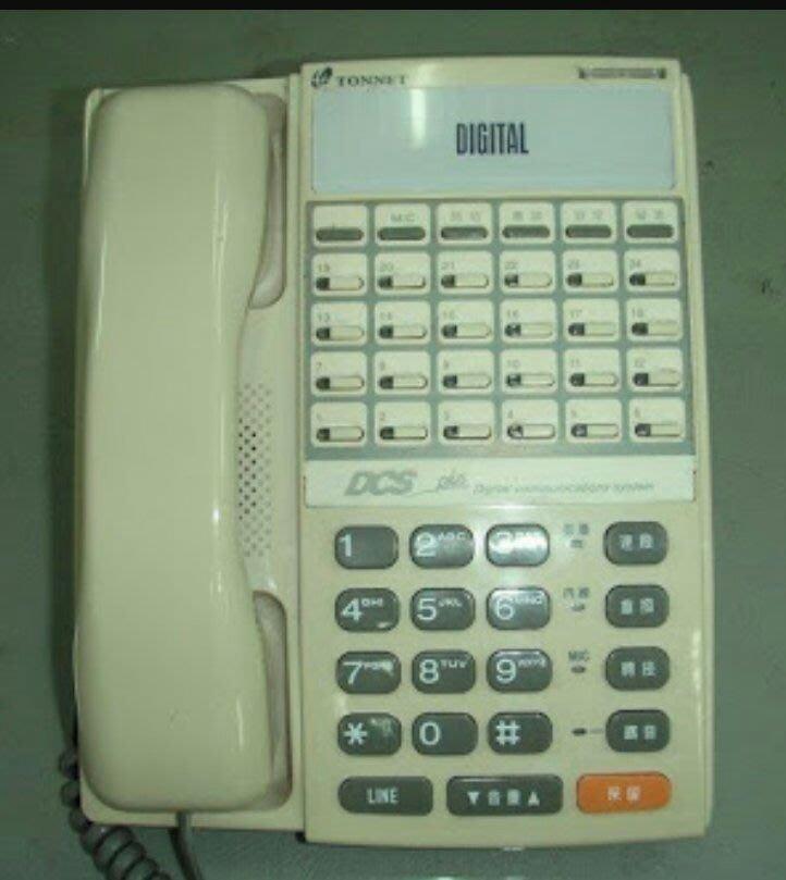 東訊2代電話機8412A