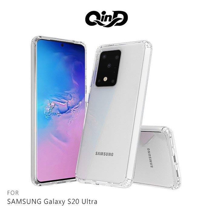 台南【MIKO米可手機館】QinD SAMSUNG Galaxy S20 Ultra 雙料保護套 透明 背蓋 保護殼