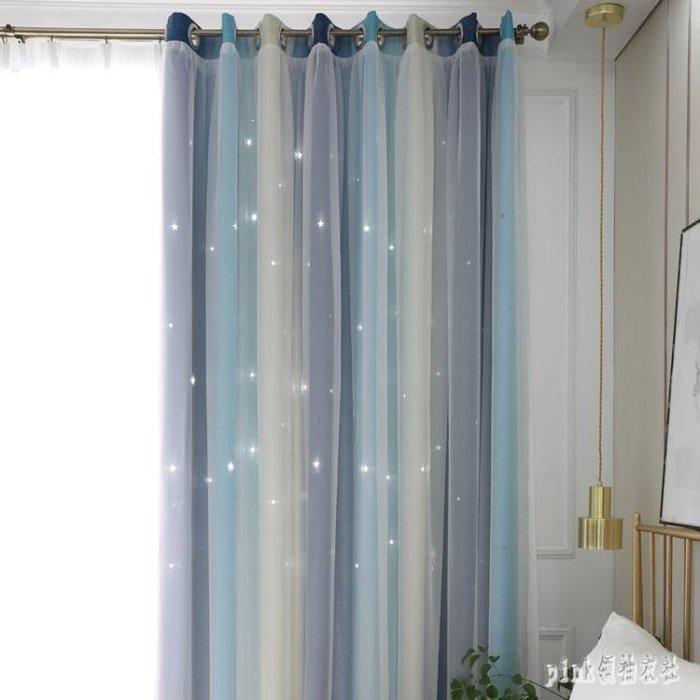 麥麥部落 百搭簡約式式韓式星空豎條雙層蕾絲公主窗紗遮光窗簾MB9D8