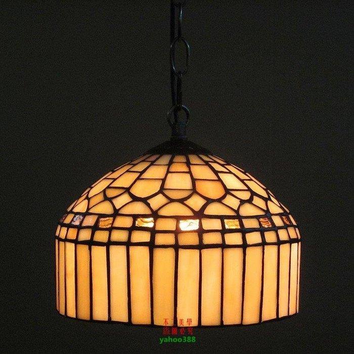 【美學】歐式蒂凡尼吊燈地中海客房衣帽間(小號)MX_1912