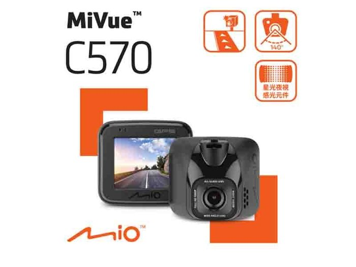 Mio MiVue™ C570+A30 F1.8光圈 Sony Sensor GPS+測速 行車記錄器 前後鏡頭