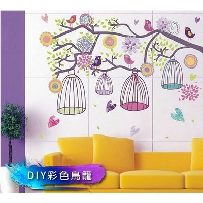 八號倉庫  壁貼  兒童房 店面 佈置 卡通 DIY 牆貼 組合貼 花樹 彩色鳥籠【AY993-08】