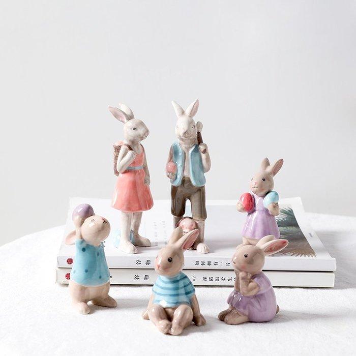 〖洋碼頭〗北歐客廳擺件創意可愛情侶兔子裝飾品電視櫃玄關陶瓷小擺件禮物 bhm339