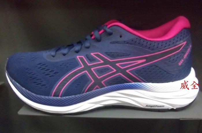【威全全能運動館】亞瑟士 ASICS GEL-EXCITE 6慢跑鞋 現貨保證正品公司貨 女款1012A150-400