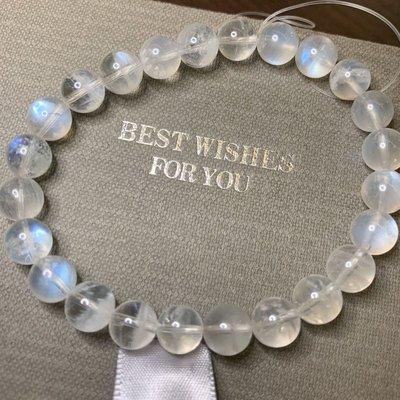 小極品-頂級奶油玻璃體冰透藍月光石光極好顆顆藍光7.3mm(單圈)手珠手鍊DIY串珠隔珠配珠圓珠項鍊•點點水晶•