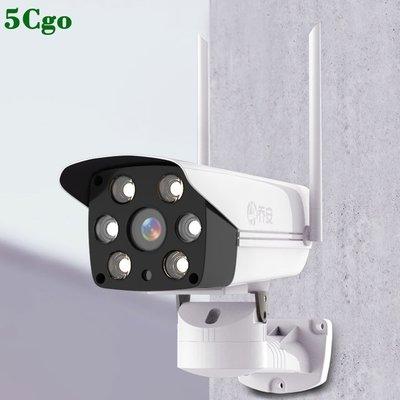 5Cgo【含稅】喬安高清連手機遠程4G流量監控器家用夜視室外無需網絡攝像頭光影分離變焦智能旋轉556730934333