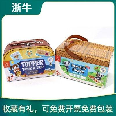 玩具世界美國peaceable kingdom旅行百寶箱熊貓野餐記兒童桌游玩具禮物2+