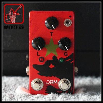 JAM RED MUCK MK.2 法茲FUZZ手工發燒吉他單塊效果器印象小店