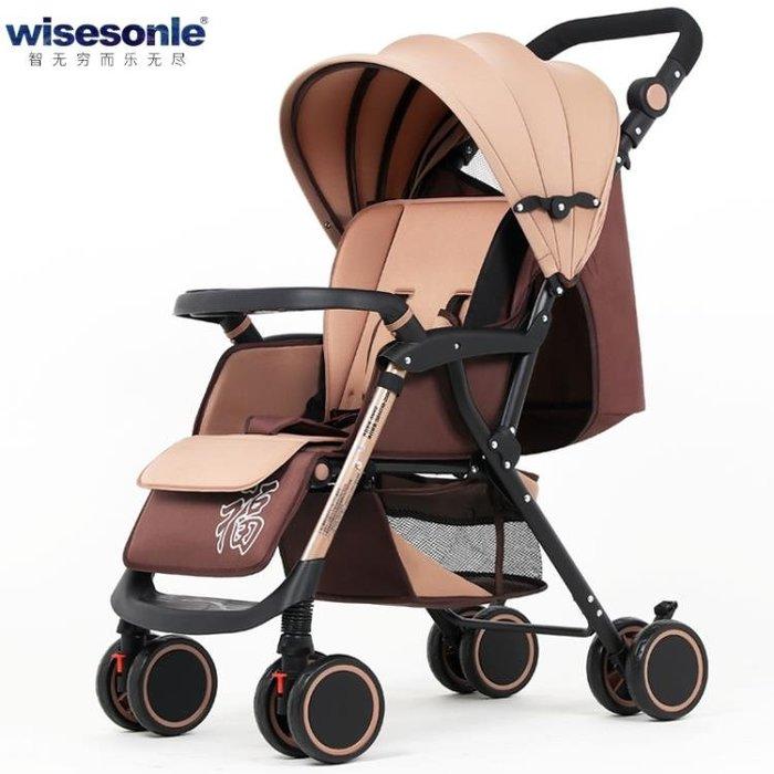 手推車 智兒樂嬰兒推車可坐可躺輕便折疊四輪避震新生兒嬰兒車寶寶手推車
