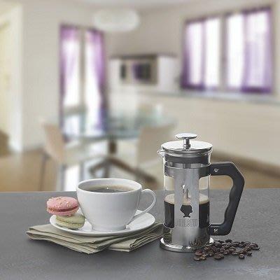 SaSa莎莎進口貨~Bialetti 法式濾壓壺 +咖啡濾壓壺 +花茶濾壓壺 350ml 現貨