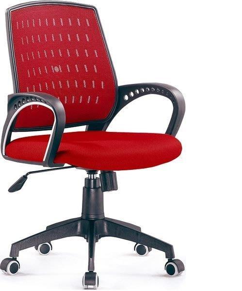 【龍來傢俱】16H- 紅色網布辦公椅~ 滿5000元,大台北地區免運費~