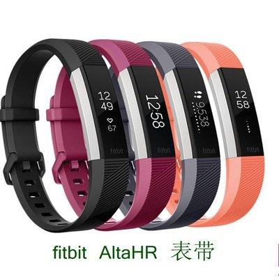 小花精品店-Fitbit alta hr錶帶 alta錶帶通用 促銷fitbit Altahr替換錶帶