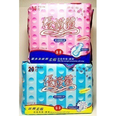 優護體衛生棉 日用/夜用 兩種可選【G000100】