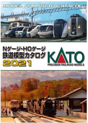【專業模型 】KATO 2021年 25-000目錄 HO N 規 鉄道模型