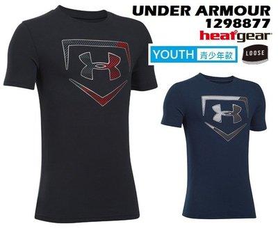 日本 UA 青少年款本壘標棒球短袖棉T UNDER ARMOUR 童裝 棒球短T短袖上衣 YOUTH 棒球練習衣 棒球服
