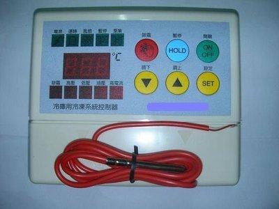 (泓昇)全新 溫度控制器 冷凍機,壓縮機,冷卻系統(PLC,HMI,溫度表,冷凍工程)