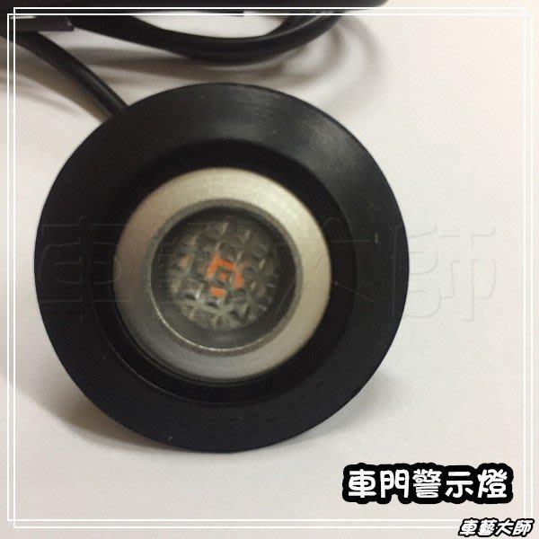 ☆車藝大師☆批發專賣 凌志 CT200h 車門警示燈 三寶燈 警示燈 CT ES GS LS RX NX IS 專用