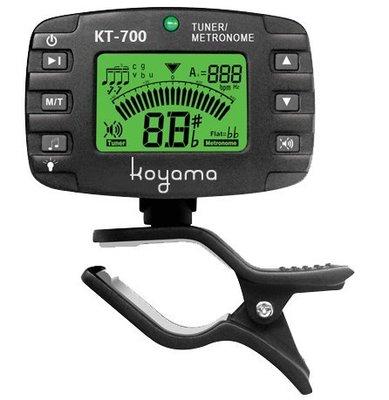 恩心樂器批發 KOYAMA原廠 KT-700 夾式調音器/節拍器 二合一