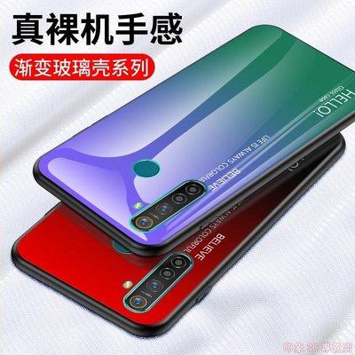 VIVO Y81 Y83 Y85 V9 Y91 Y91i Y91C Y93 Y95手機殼鋼化玻璃硬質軟邊保護後蓋【快速出貨】