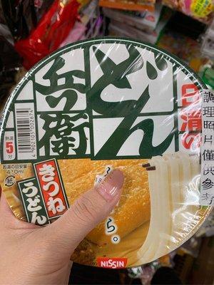 愛買JAPAN❤日本 日清 兵衛油豆腐 烏龍麵 大兵衛 綠 泡麵 碗麵 杯麵  現貨