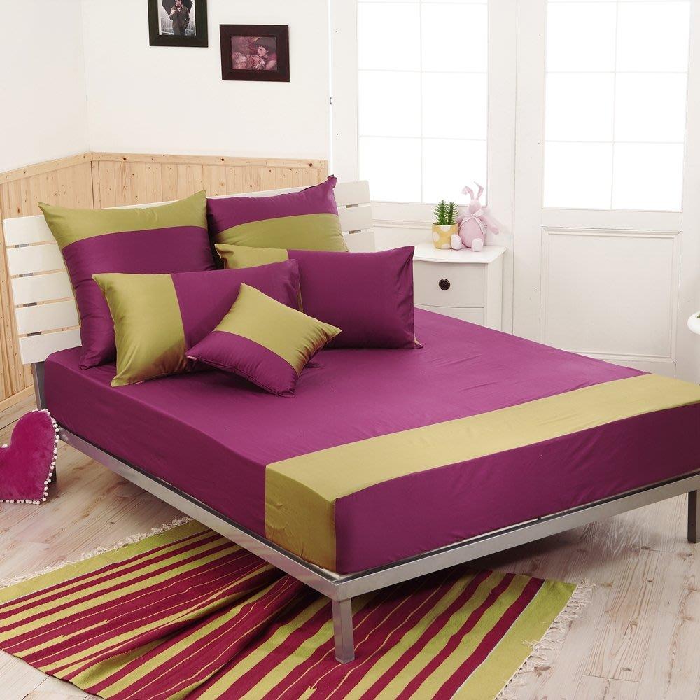 《60支紗》雙人床包/枕套/3件式【紅酒X橄欖綠】魔術方塊 100%精梳棉-麗塔寢飾- (出清品,下標前請詢問)