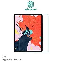 KINGCASE (現貨) NILLKIN iPad Pro 11 (FaceID) Amazing H+ 鋼化玻璃貼