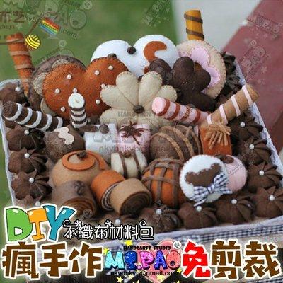 浪漫棉花糖奶油蛋糕方形收納盒雜物盒置物...