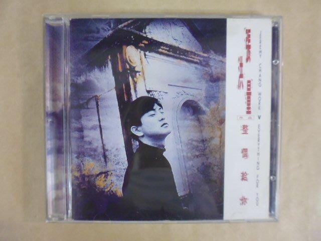 (069)明星錄*1993年張洪量專輯.整個給你.二手CD.無IFPI(a01)