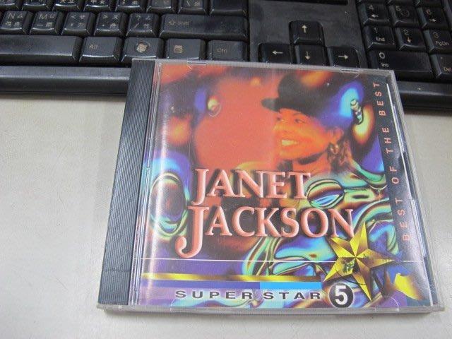 二手舖 NO.1823 CD 珍娜傑克森 精選 超級巨星5 JANET JACKSON