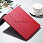發票 筆槽硅膠矽膠 2020/19 ipad 7/8 pro 11 Air 3/4 保護套保護殼 睡眠保護皮套
