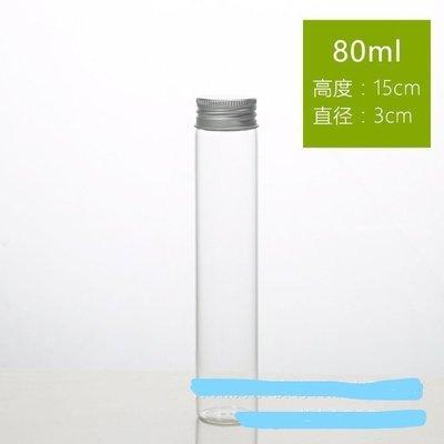 15元批發//現貨**3號--高度15公分 *口寬3公分--鋁蓋玻璃瓶///