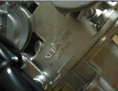京濱化油器 舊悍將 豪邁 豪漢