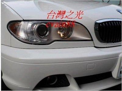 《※台灣之光※》全新BMW 03 04 05 06年E46小改款2D 鈦銀大燈318CI 320CI 325CI
