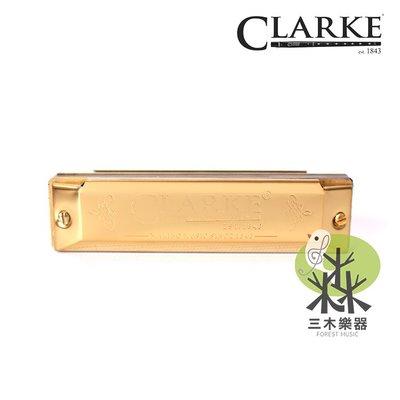 【三木樂器】全新 Clarke Harmonica 全音階口琴 C調 10孔 口琴 布魯斯口琴