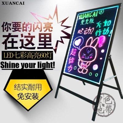 電子熒光板62110廣告板發光板寫字板led熒光板手寫板熒光黑板