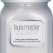 全新正品。 laura mercier 。舒芙蕾身體霜-琥珀香草 300g。預購