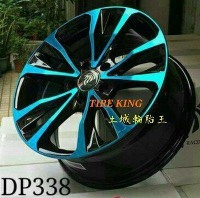 土城輪胎王 類 頂級 ALTIS 原廠 17吋鋁圈 黑底+陽極藍 5/100 5/114.3